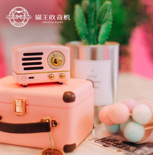 猫王收音机 小王子OTR 手机便携蓝牙音箱