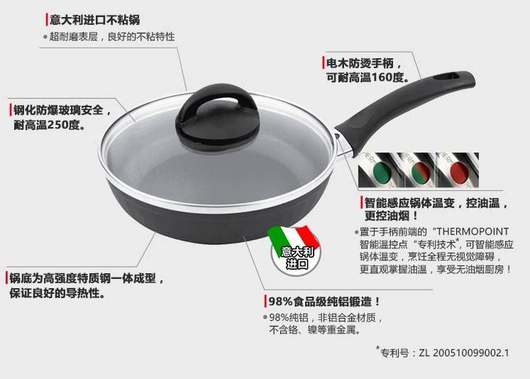 双立人(ZWILLING) 双立人Twin Classic II 30cm中式炒锅 三件套