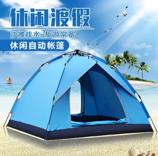 威迪瑞全自动户外帐篷
