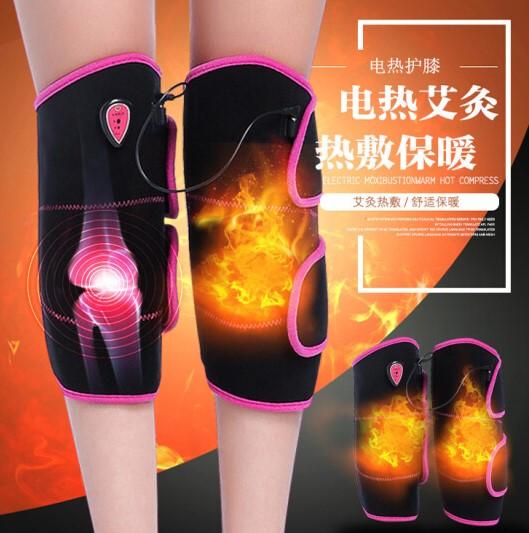 冬季护膝【艾灸热敷+磁石】