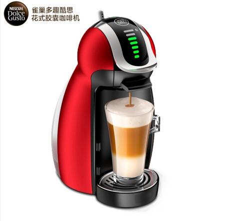 雀巢多趣酷思胶囊咖啡机