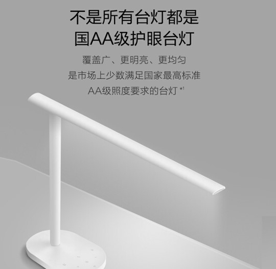 Huawei, the lamp that shield an eye