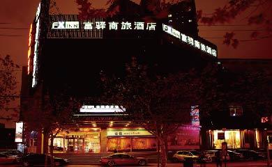 富驿商旅酒店(上海金沙江路地铁站店)