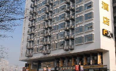 富驿时尚酒店(北京中关村店)
