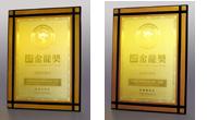 """富驿酒店荣获""""2011中国酒店金龙奖"""""""