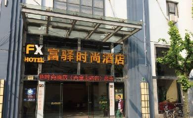 Fx Hotel XiZangBeiLu Shanghai