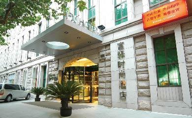 FX Hotel XuJiaHui Shanghai