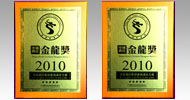 FX Hotels Group is Awarded China Hotel Golden Dragon Award
