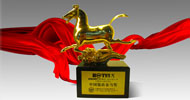 FX Hotels is Proud to Be  Awarded GoldenHorse Award - MOST POTENTIAL HOTEL GROUP CHINA