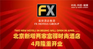 New Hotels of FX Hotels Group Opening This Spring